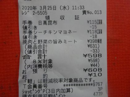 mini_DSC08811_2020032511574776e.jpg