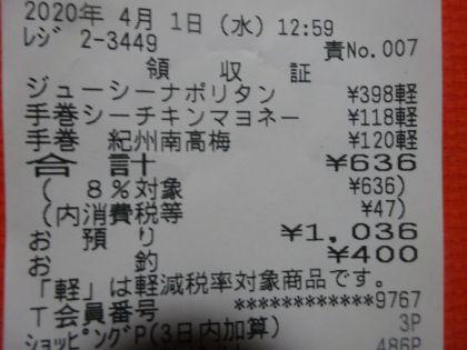 mini_DSC08973_20200401140547188.jpg