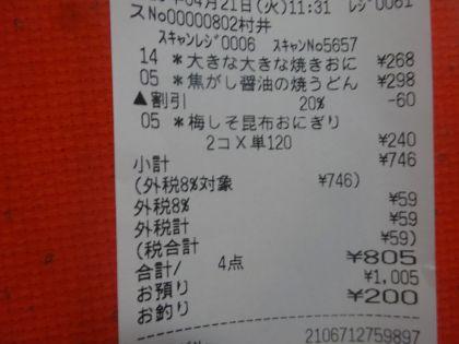 mini_DSC09330.jpg