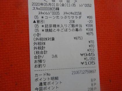 mini_DSC09502.jpg