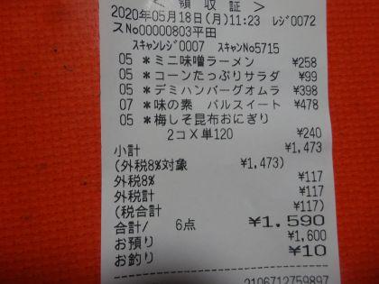 mini_DSC09753.jpg