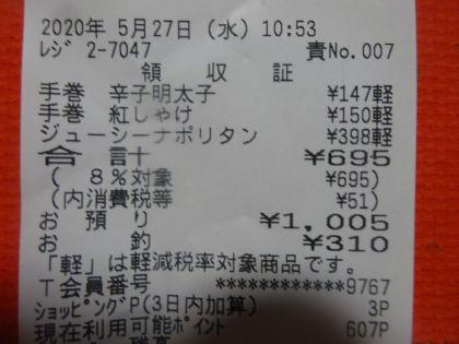 mini_DSC09871.jpg