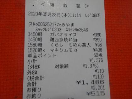 mini_DSC09898_20200528115859dfa.jpg