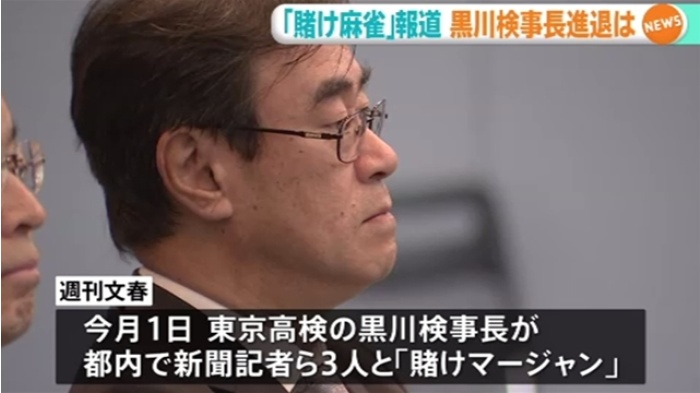 news3984621_50.jpg