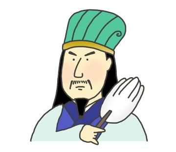 諸葛亮孔明