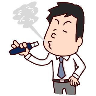 電子タバコ