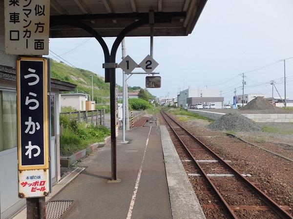 urakawa (5)