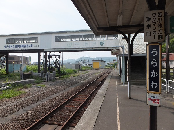 urakawa (7)