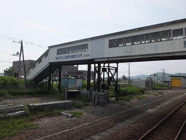 urakawa (9)
