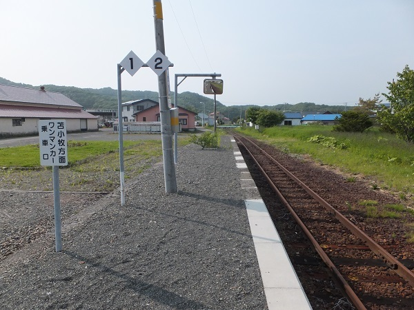 ogifusi (2)