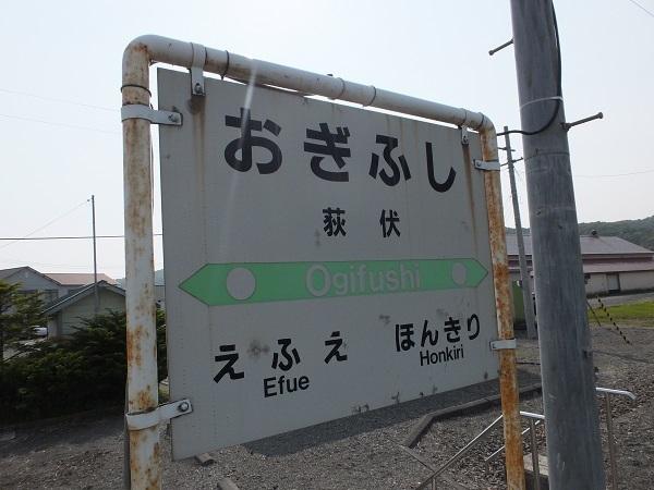 ogifusi (4)