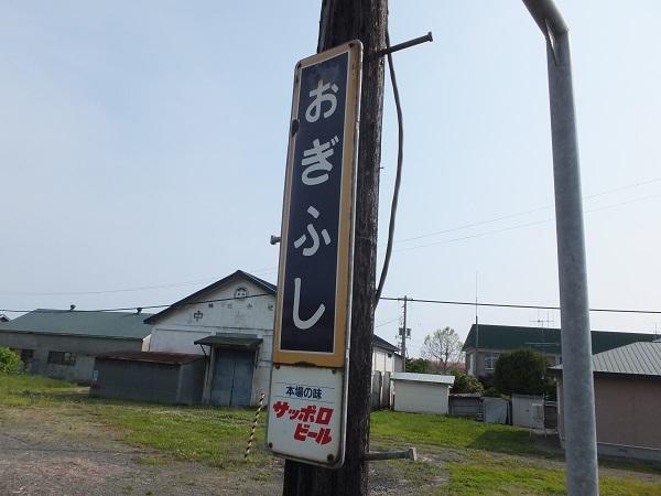 ogifusi (7)