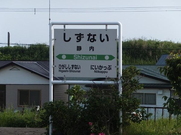 sizunai (9)