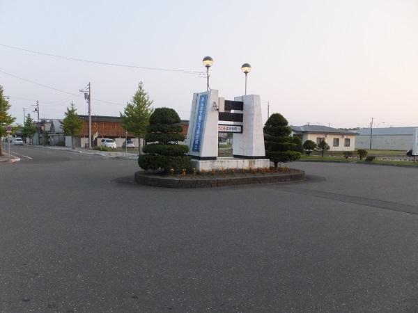 mukawa (3)