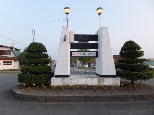 mukawa (4)