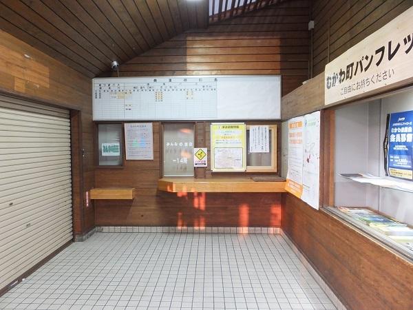 mukawa (7)