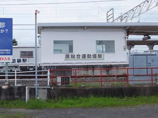 kenundou (1)