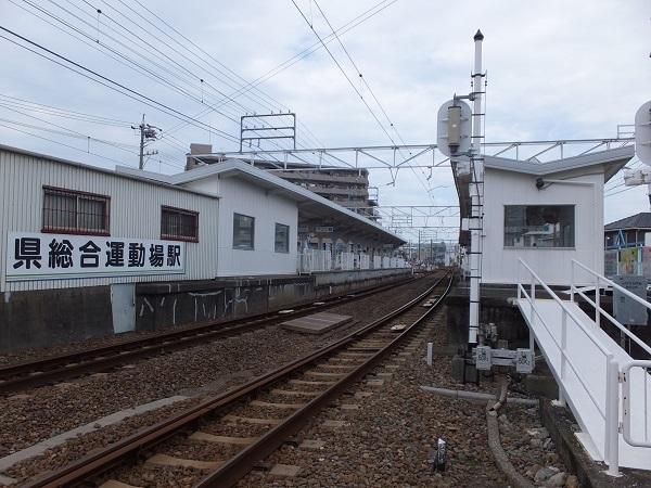 kenundou (3)