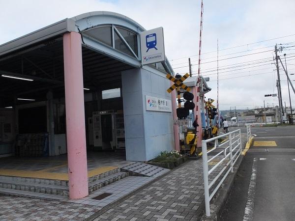 yunoki (5)