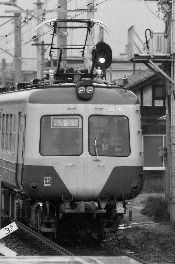 800px-Fukushma_5000_198905_Sakuramizu.jpg