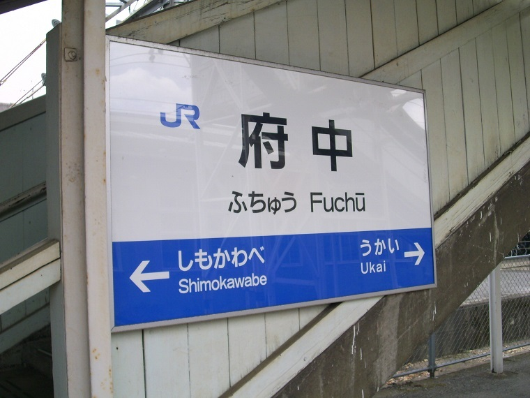 PIC_0038.jpg