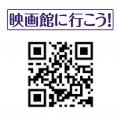 横浜光音座2