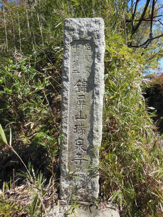 瑞泉寺参道