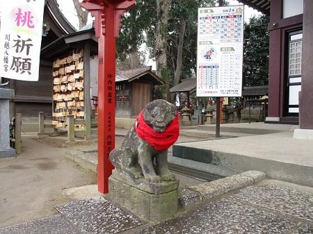 kawagoe (5)
