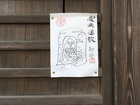 yagiri (5)
