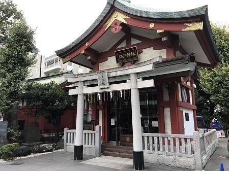 kangamyoujin (3)