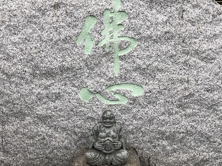 toshima11 (11)