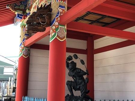 kitakutoshima (6)