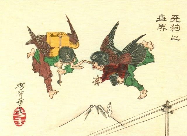 月岡芳年 芳年略画 天狗之世界 (2)