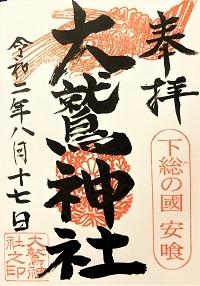oowashi12.jpg