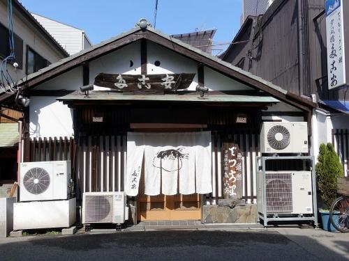 夕凪橋 多古安 (1)