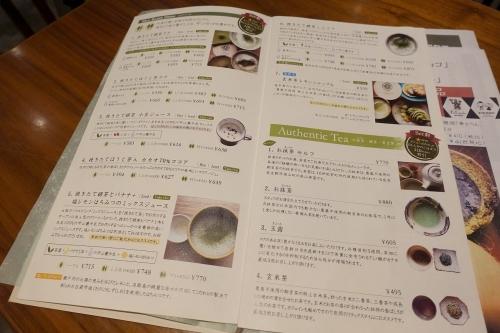 大阪茶会 202002 (13)