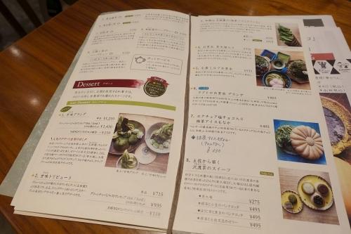 大阪茶会 202002 (14)