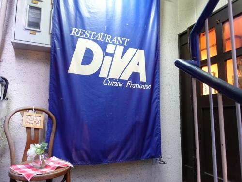 DIVA ディーバ (10)