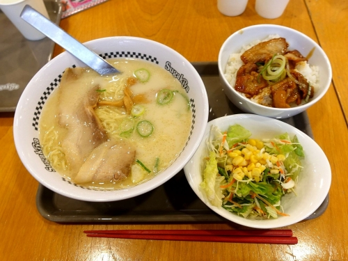 スガキヤ りーべる王寺店 202003 (12)