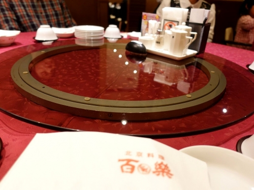 北京料理 百楽 202003 (22)