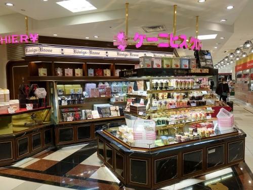 ケーニヒスクローネ 大丸梅田店 (6)