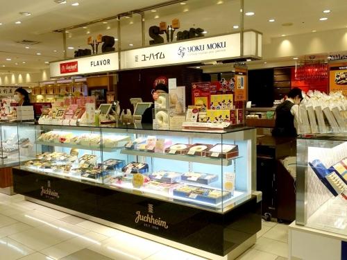 ユーハイム 大丸大阪梅田店 (5)