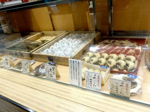 仙太郎 近鉄あべのハルカス店 (7)