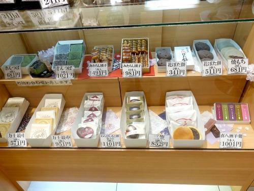 喜八洲総本舗 近鉄あべのハルカス店 (1)
