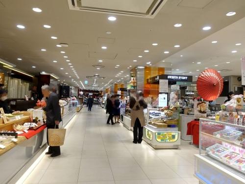 シーキューブ 近鉄あべのハルカス店 (7)