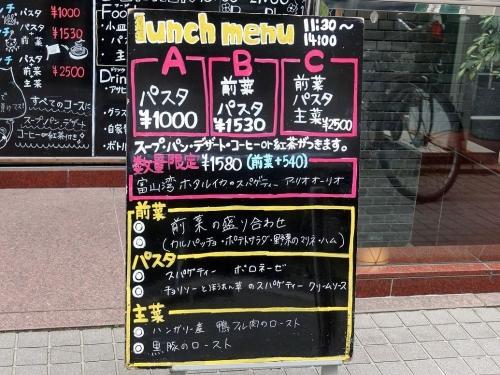 ラ カンティーナ シュウ La Cantina Shu (2)