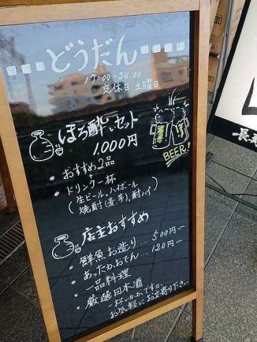 どうだん (11)