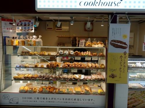 クックハウス 近鉄生駒駅店 202004 (16)