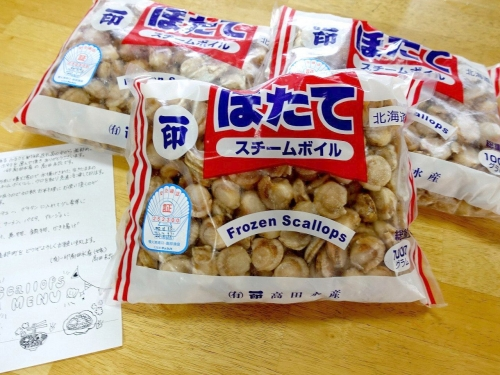 【北海道産】ボイルホタテ SSサイズ (1kg×3袋、1袋あたり200~300個) ほたて 加熱用 (7)
