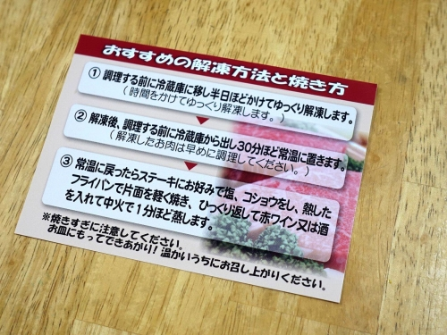 ふるさと納税 佐賀県伊万里市 J243伊万里牛切り落とし800g (8)